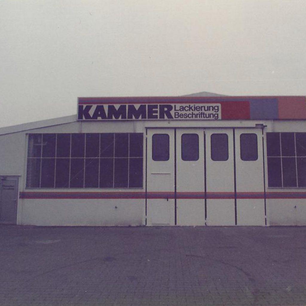 Das Gebäude der Kammer GmbH in Bochum ca. 1980.